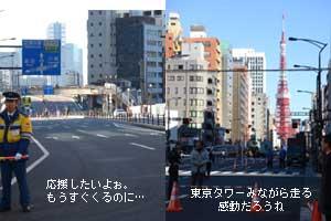 02172008_2.jpg