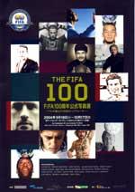 fifa100.jpg